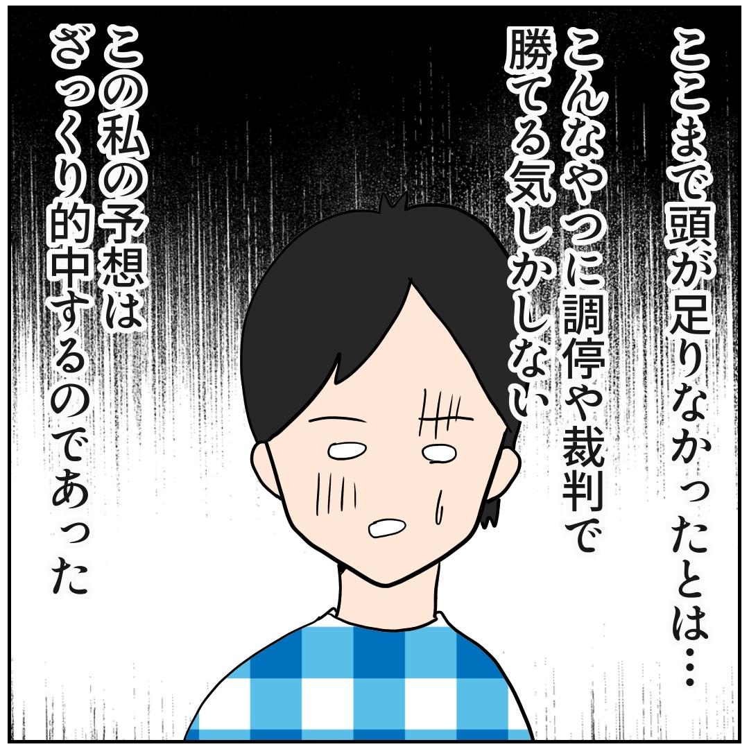 f:id:kaco-matsu:20190801135634j:plain