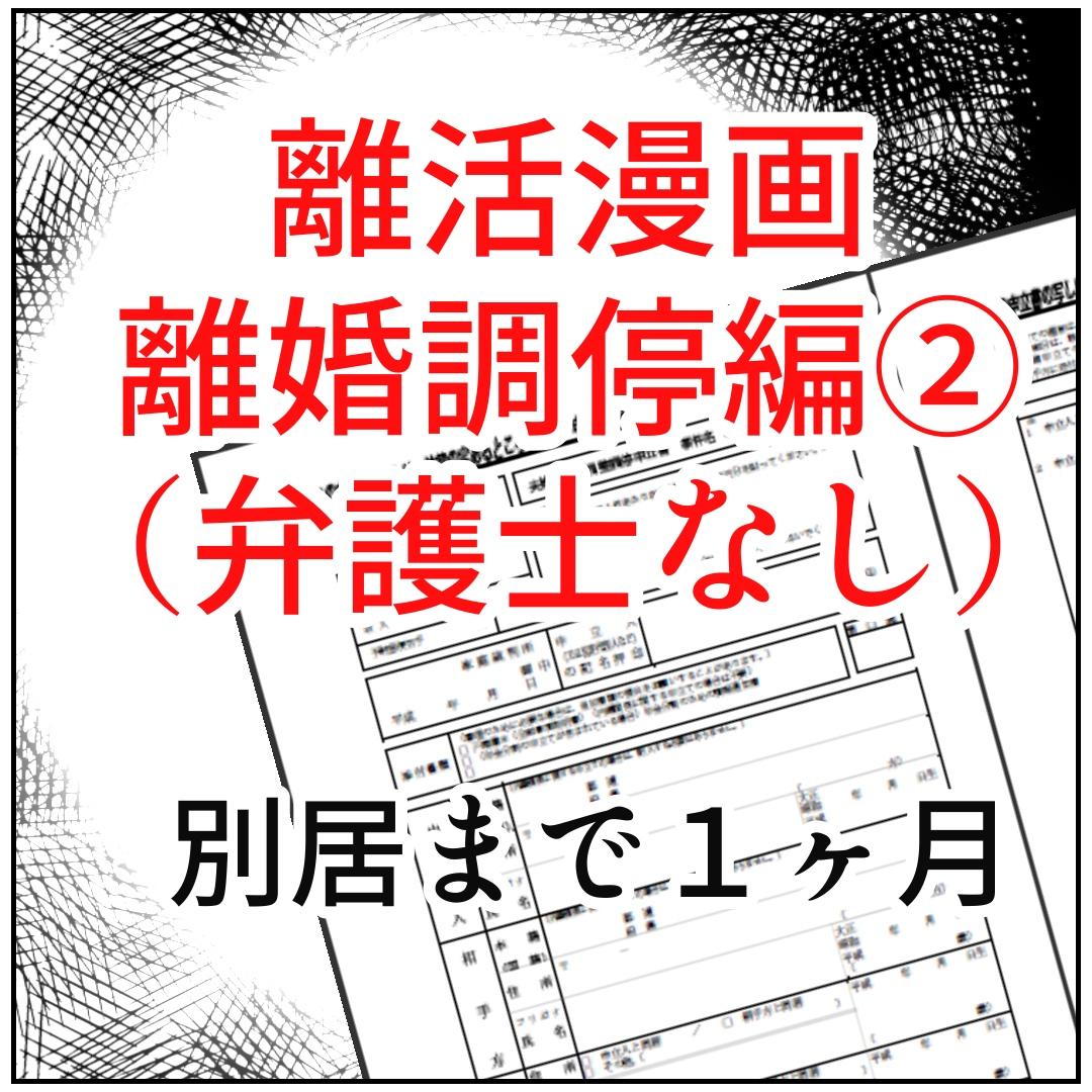 f:id:kaco-matsu:20190802193405j:plain