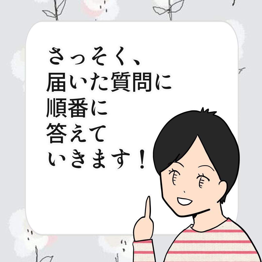 f:id:kaco-matsu:20190803211351j:plain