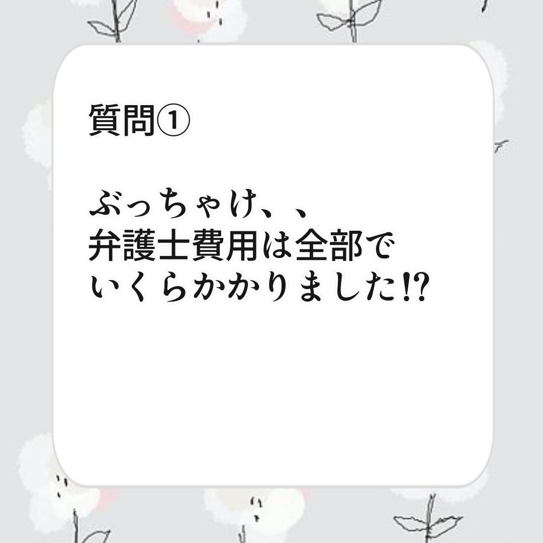 f:id:kaco-matsu:20190803211407j:plain