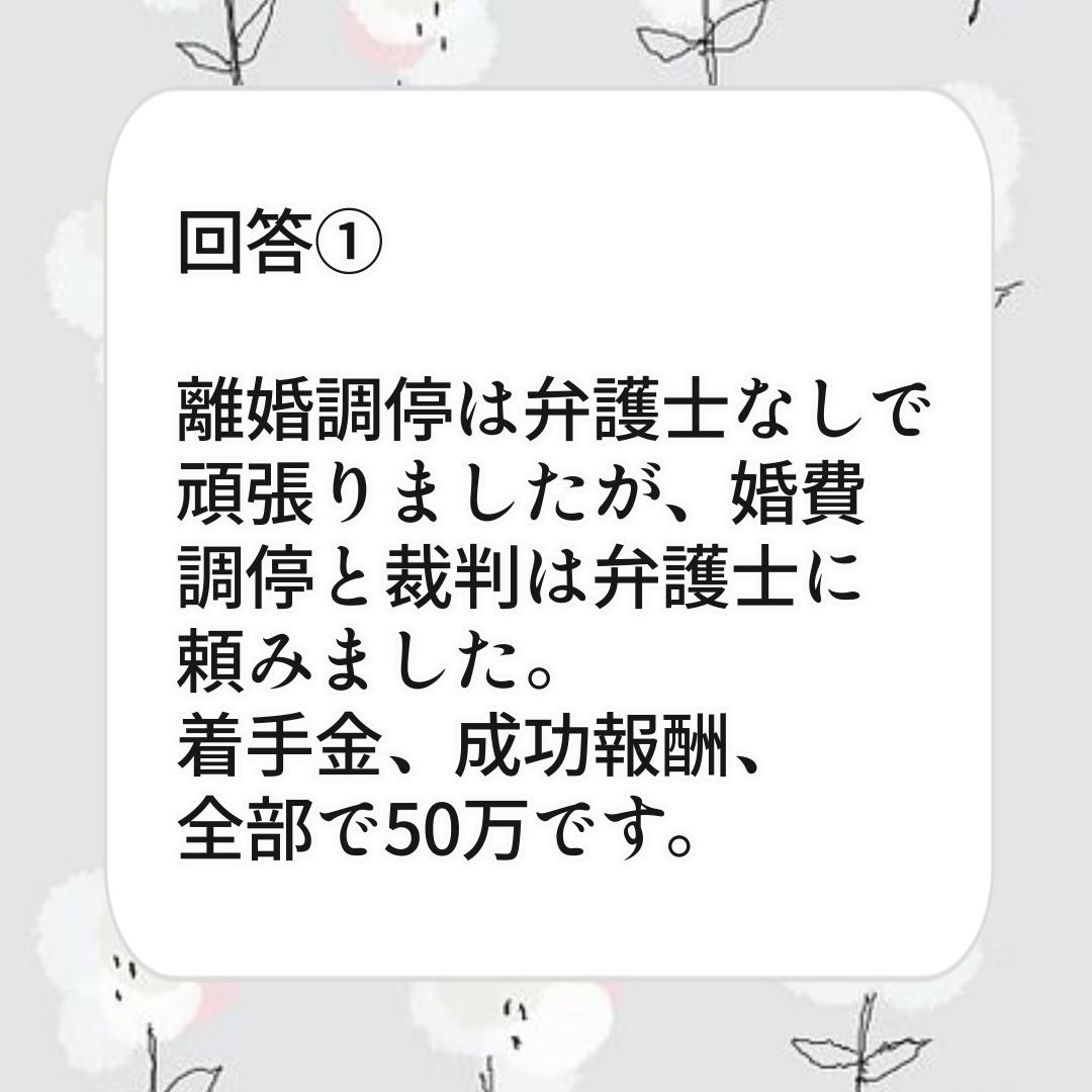 f:id:kaco-matsu:20190803211437j:plain