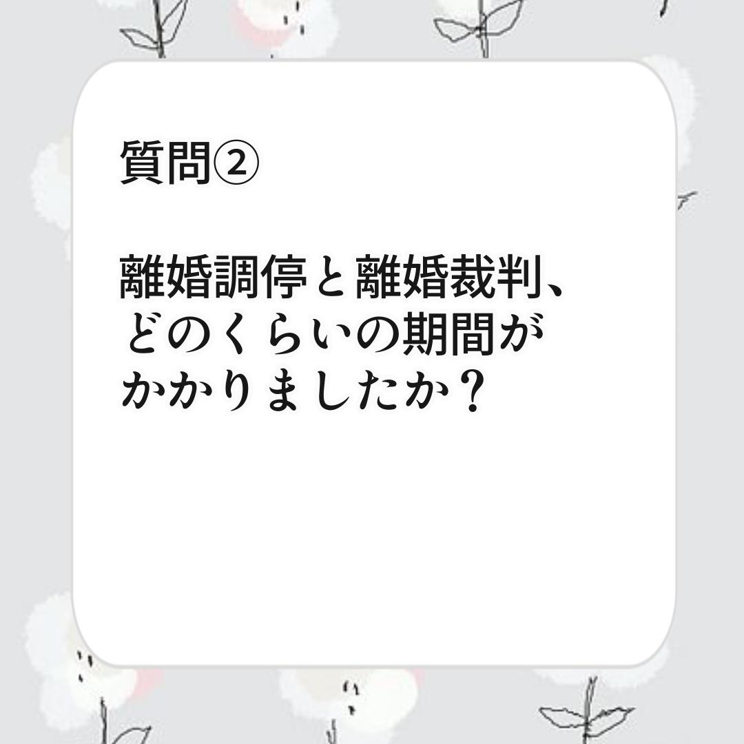 f:id:kaco-matsu:20190803211504j:plain