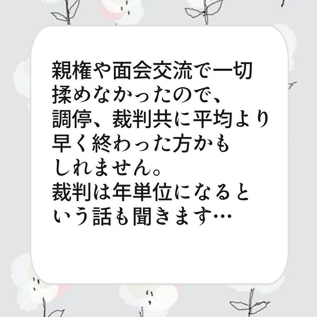 f:id:kaco-matsu:20190803211558j:plain