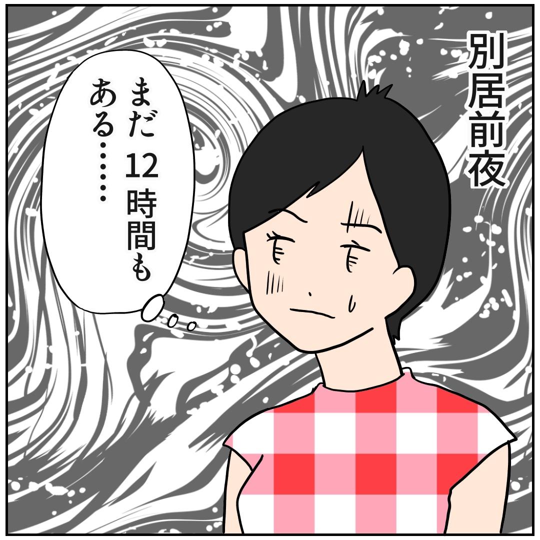 f:id:kaco-matsu:20190804164238j:plain