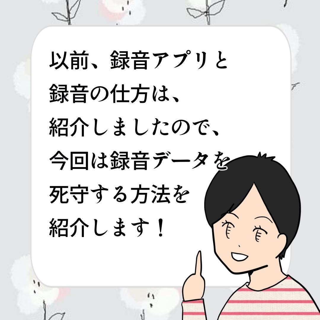 f:id:kaco-matsu:20190806211210j:plain