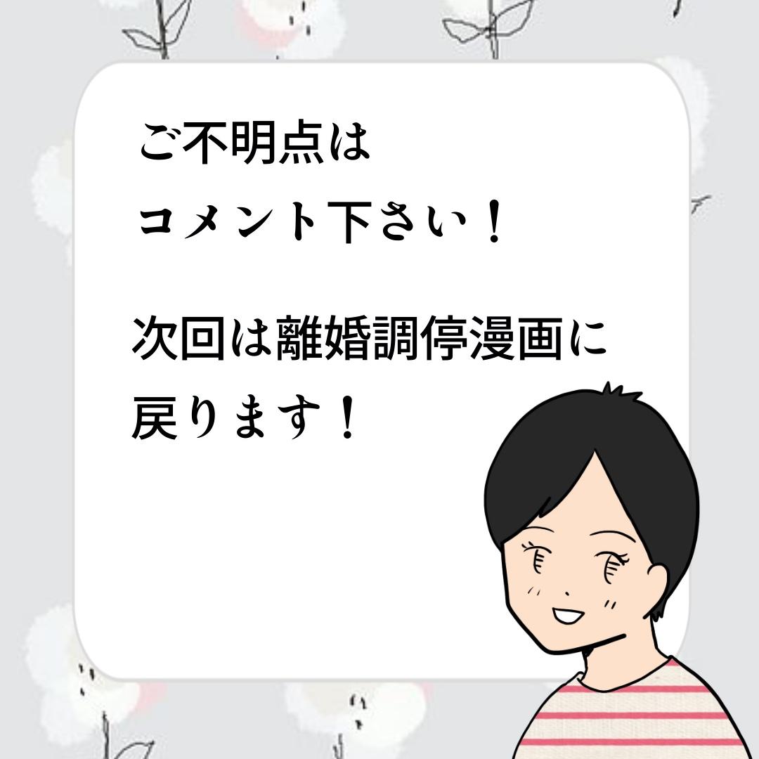 f:id:kaco-matsu:20190806211421j:plain