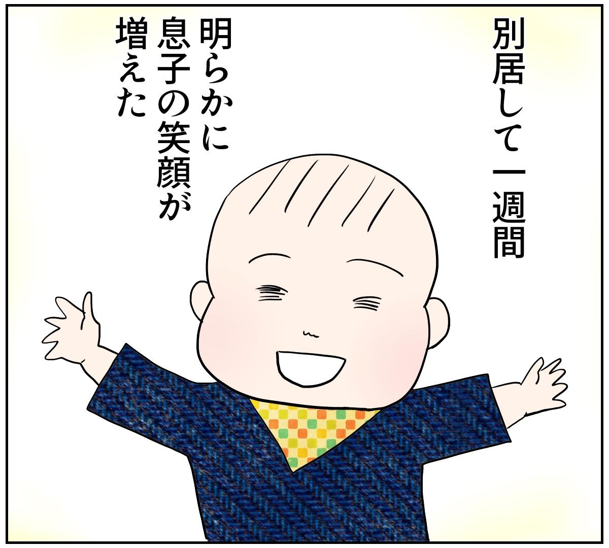 f:id:kaco-matsu:20190808114123j:plain
