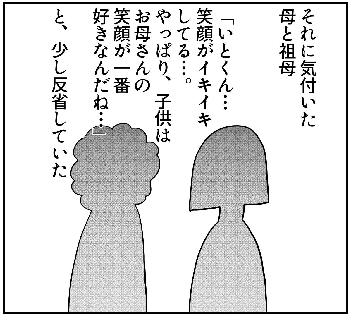 f:id:kaco-matsu:20190808114135j:plain