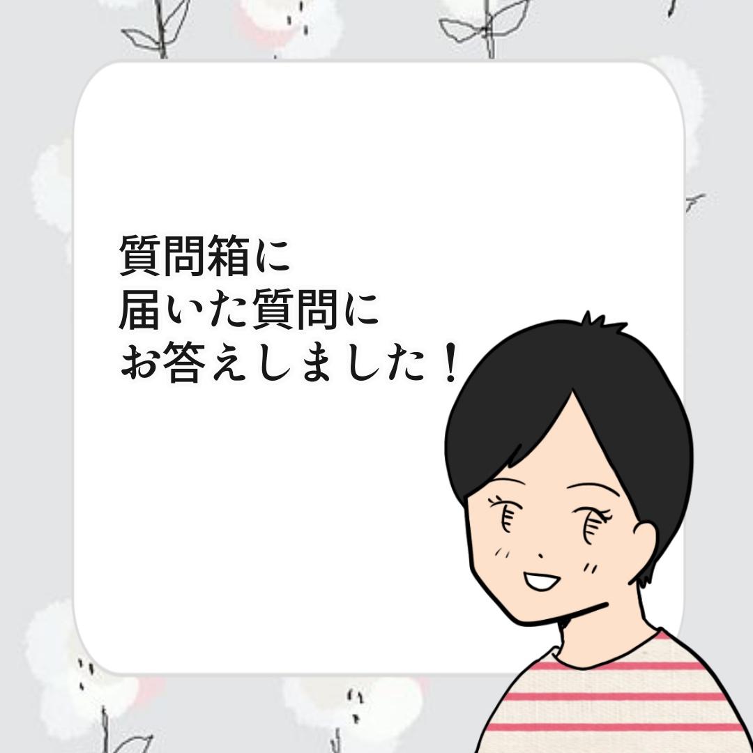f:id:kaco-matsu:20190810223111j:plain
