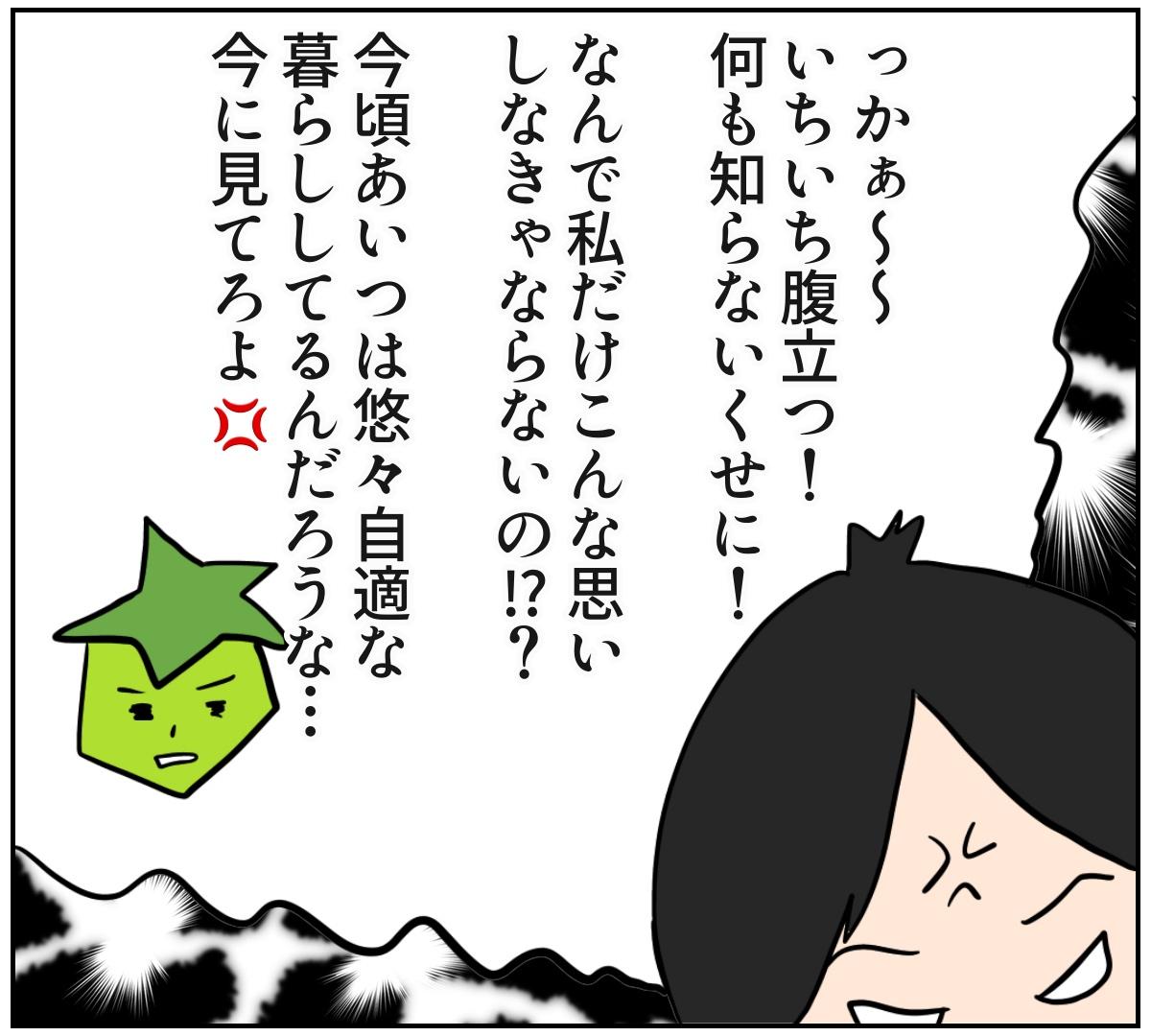 f:id:kaco-matsu:20190811183218j:plain