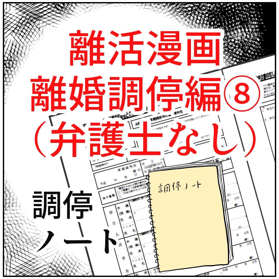 f:id:kaco-matsu:20190813001557j:plain