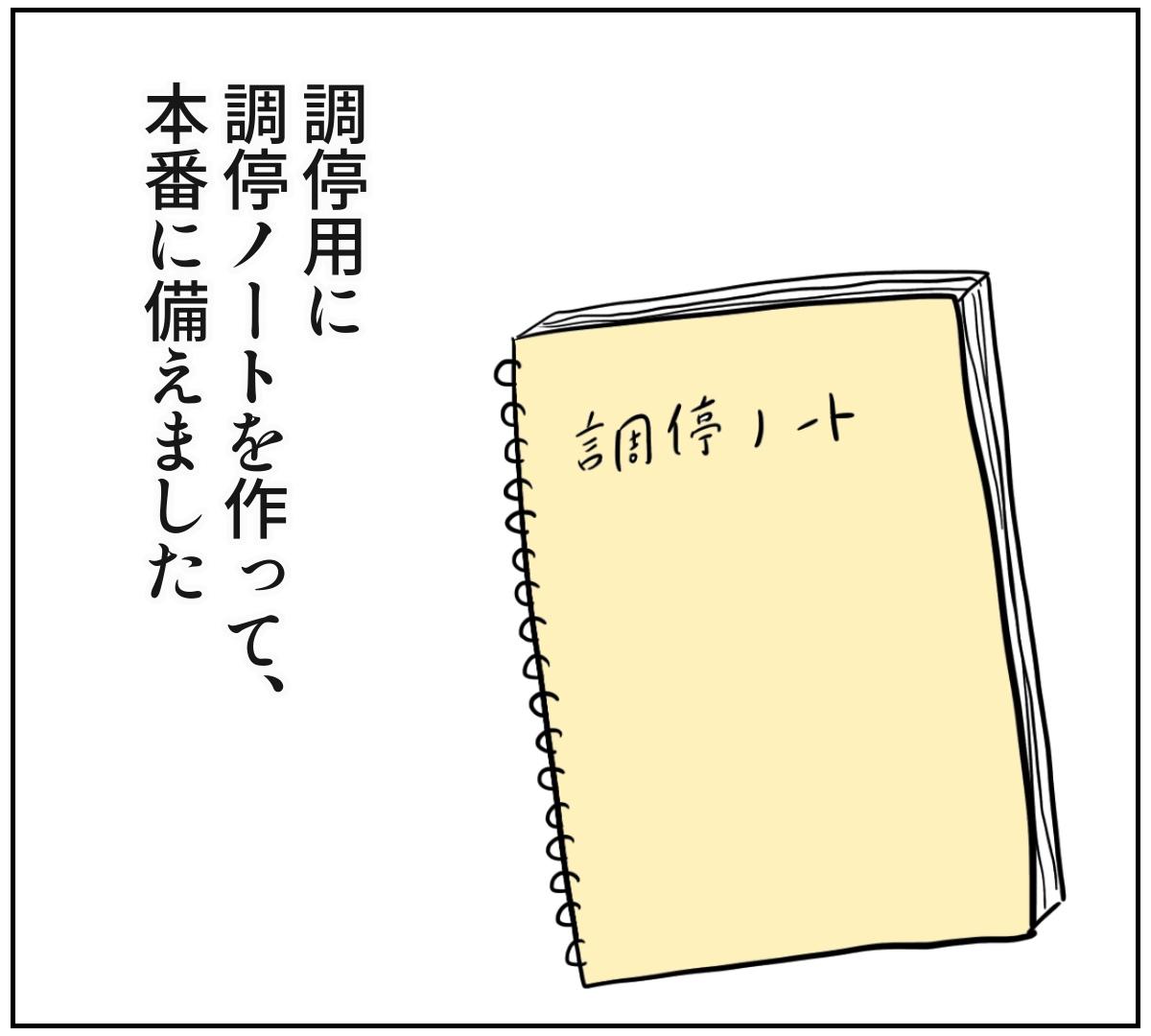 f:id:kaco-matsu:20190813001612j:plain