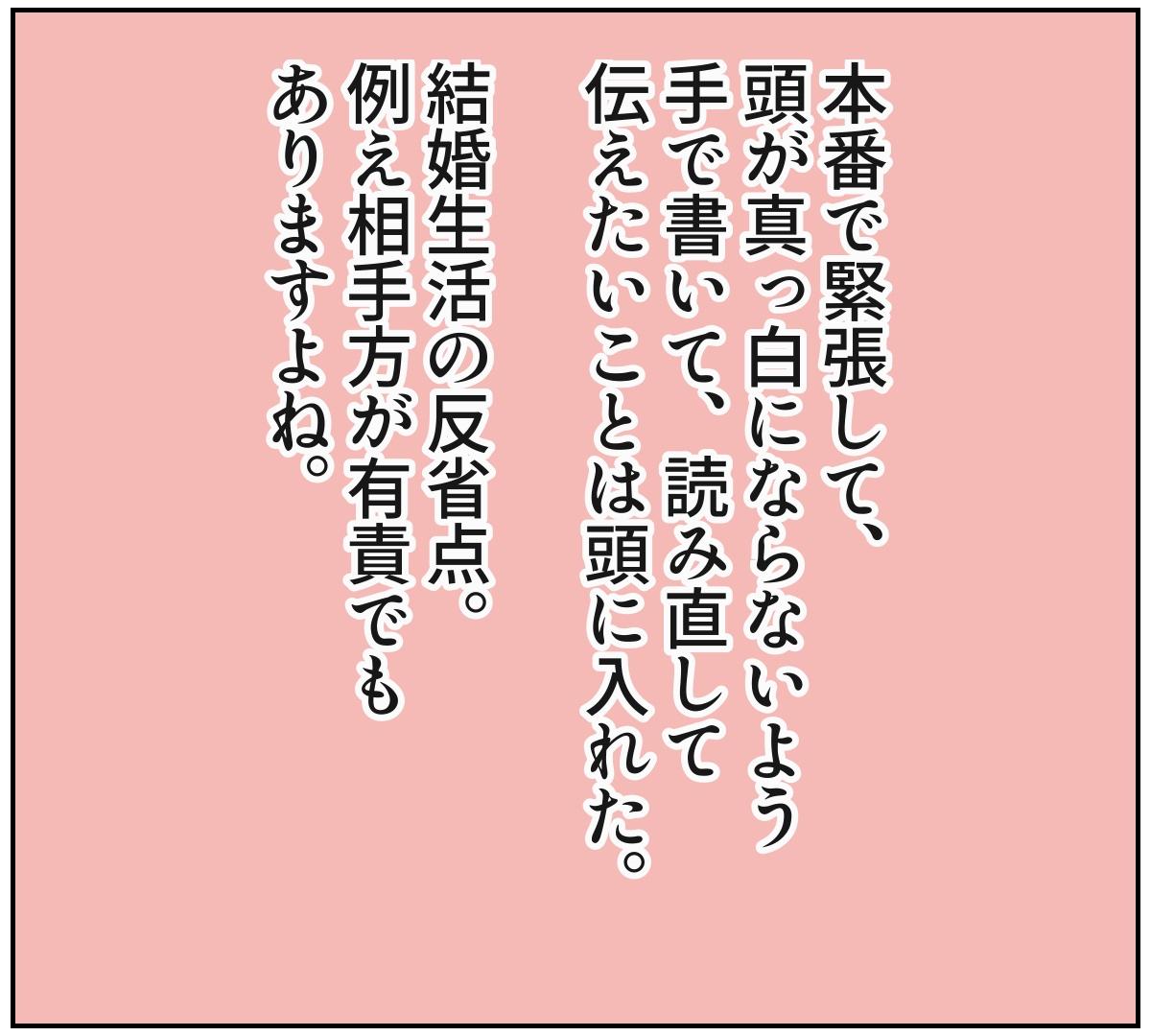 f:id:kaco-matsu:20190813001703j:plain