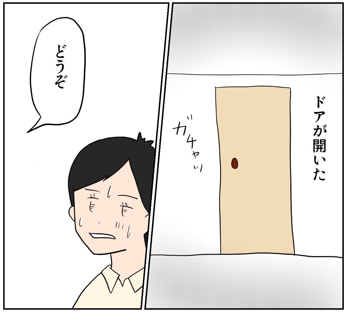 f:id:kaco-matsu:20190814152130j:plain