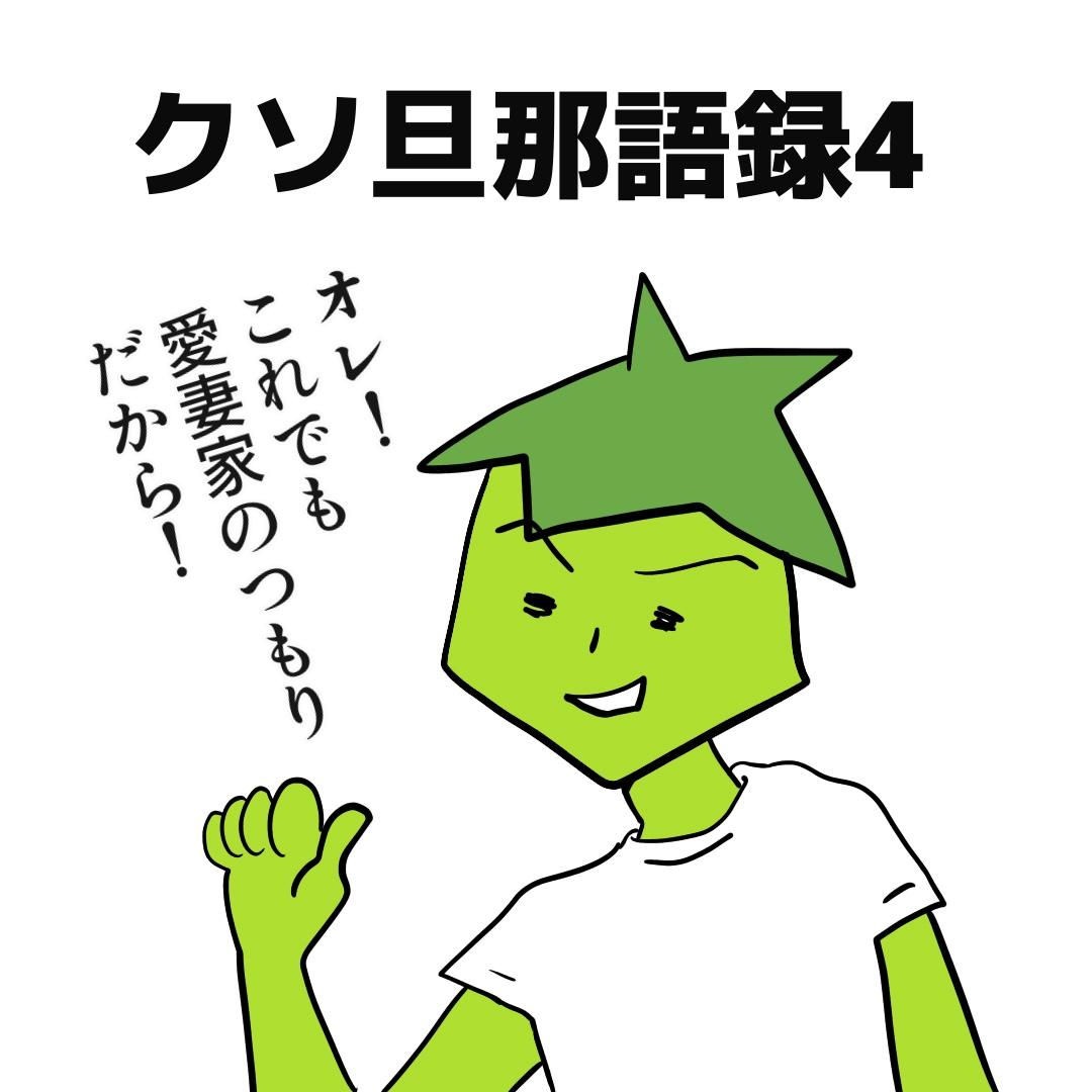 f:id:kaco-matsu:20190818213946j:plain