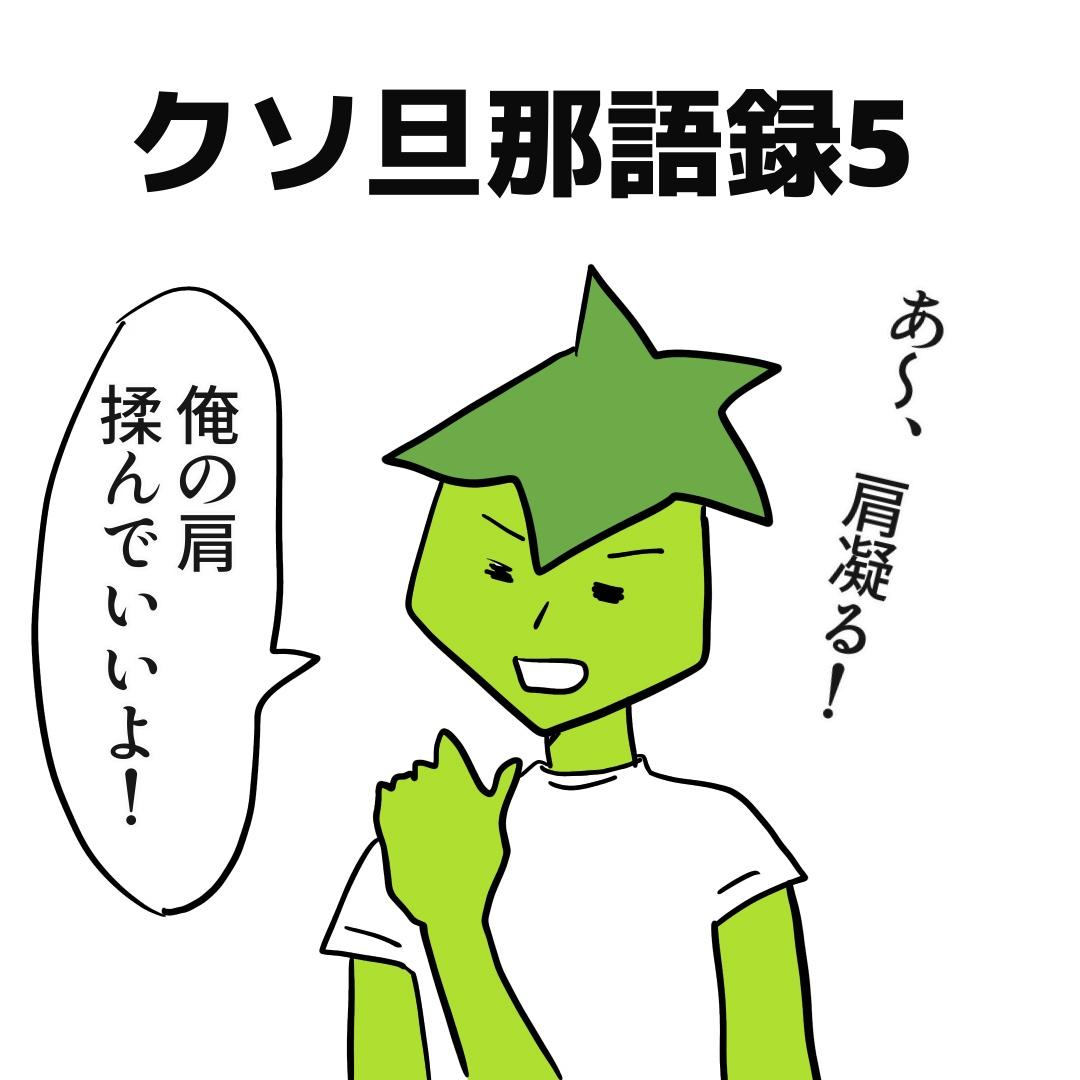 f:id:kaco-matsu:20190818214010j:plain