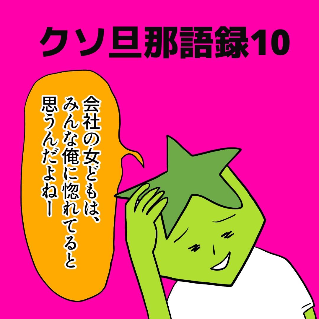 f:id:kaco-matsu:20190818214214j:plain