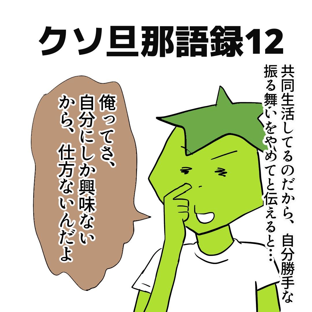f:id:kaco-matsu:20190818214252j:plain