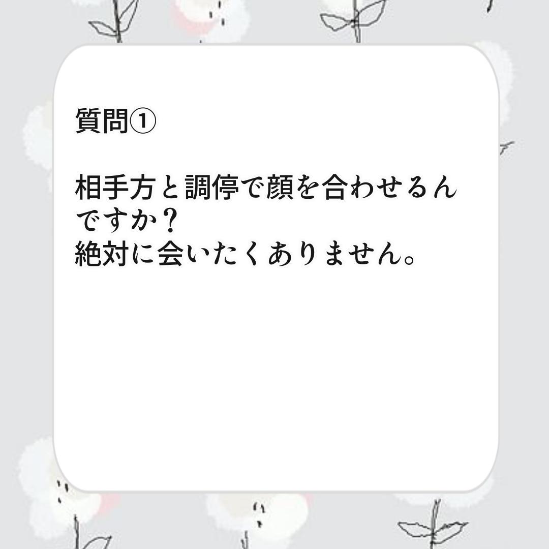 f:id:kaco-matsu:20190822141443j:plain