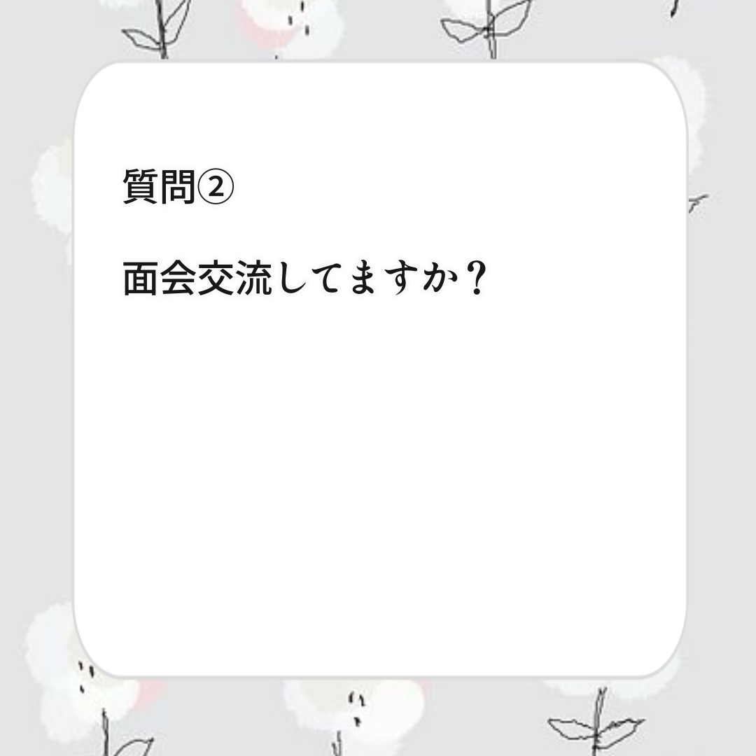 f:id:kaco-matsu:20190822141509j:plain