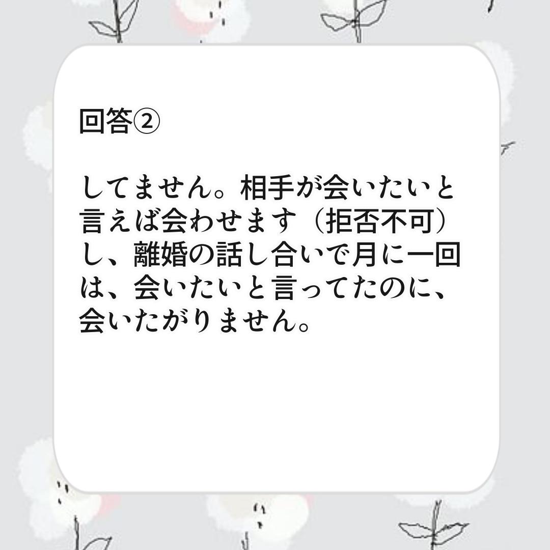 f:id:kaco-matsu:20190822141522j:plain