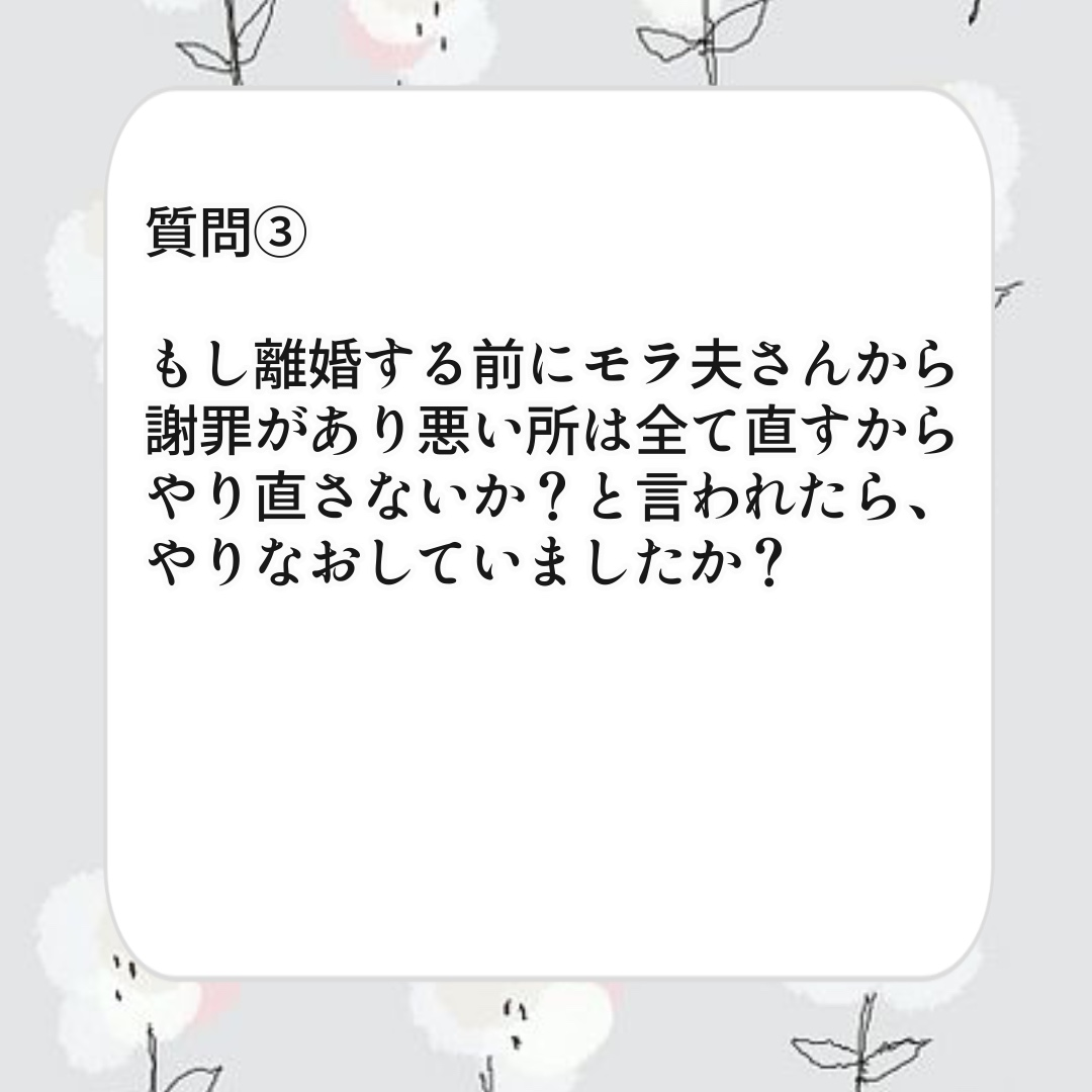 f:id:kaco-matsu:20190822141535j:plain