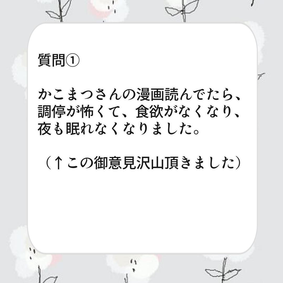 f:id:kaco-matsu:20190824132645j:plain