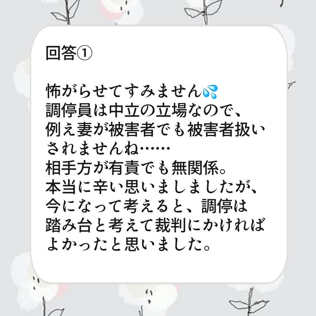 f:id:kaco-matsu:20190824132656j:plain