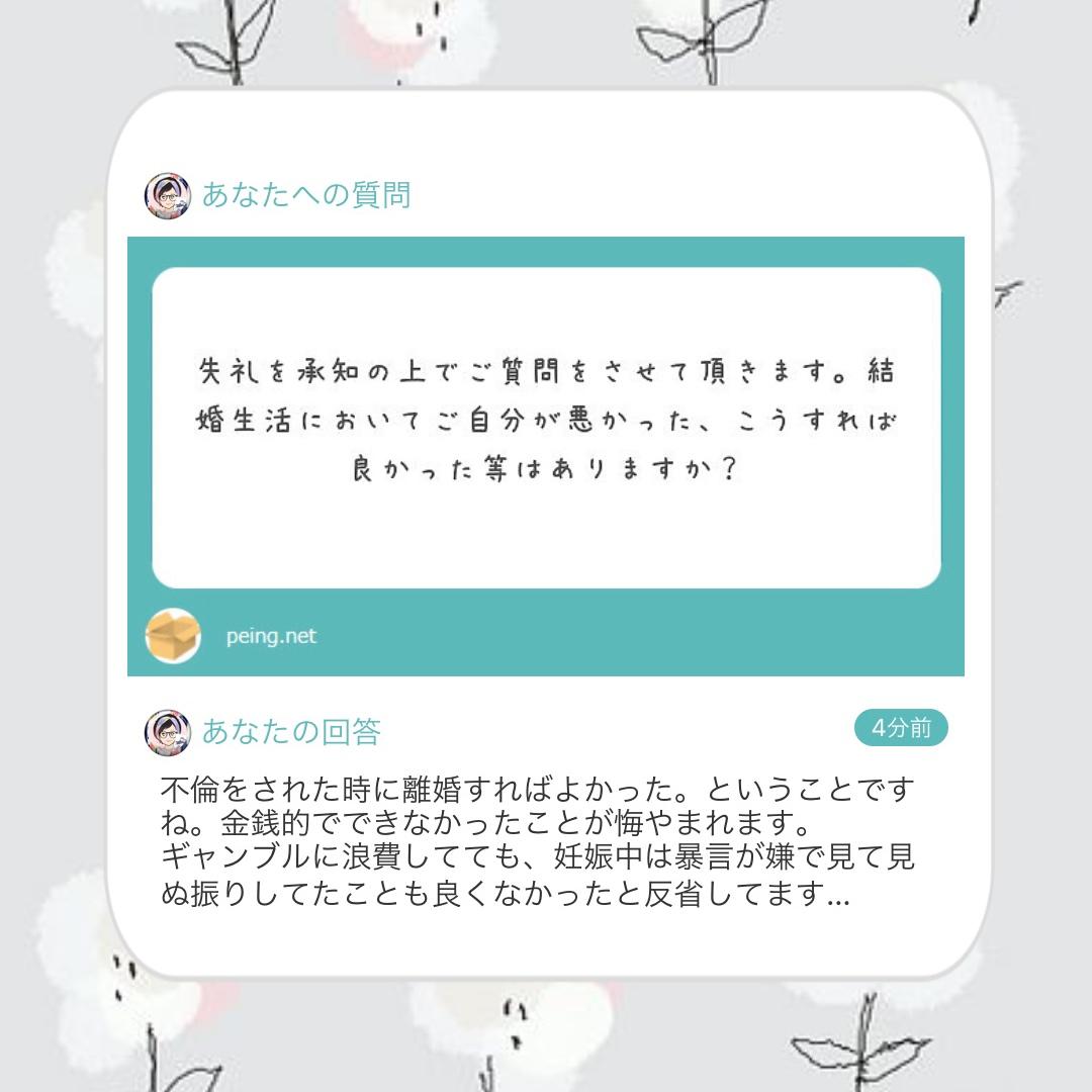 f:id:kaco-matsu:20190824132708j:plain