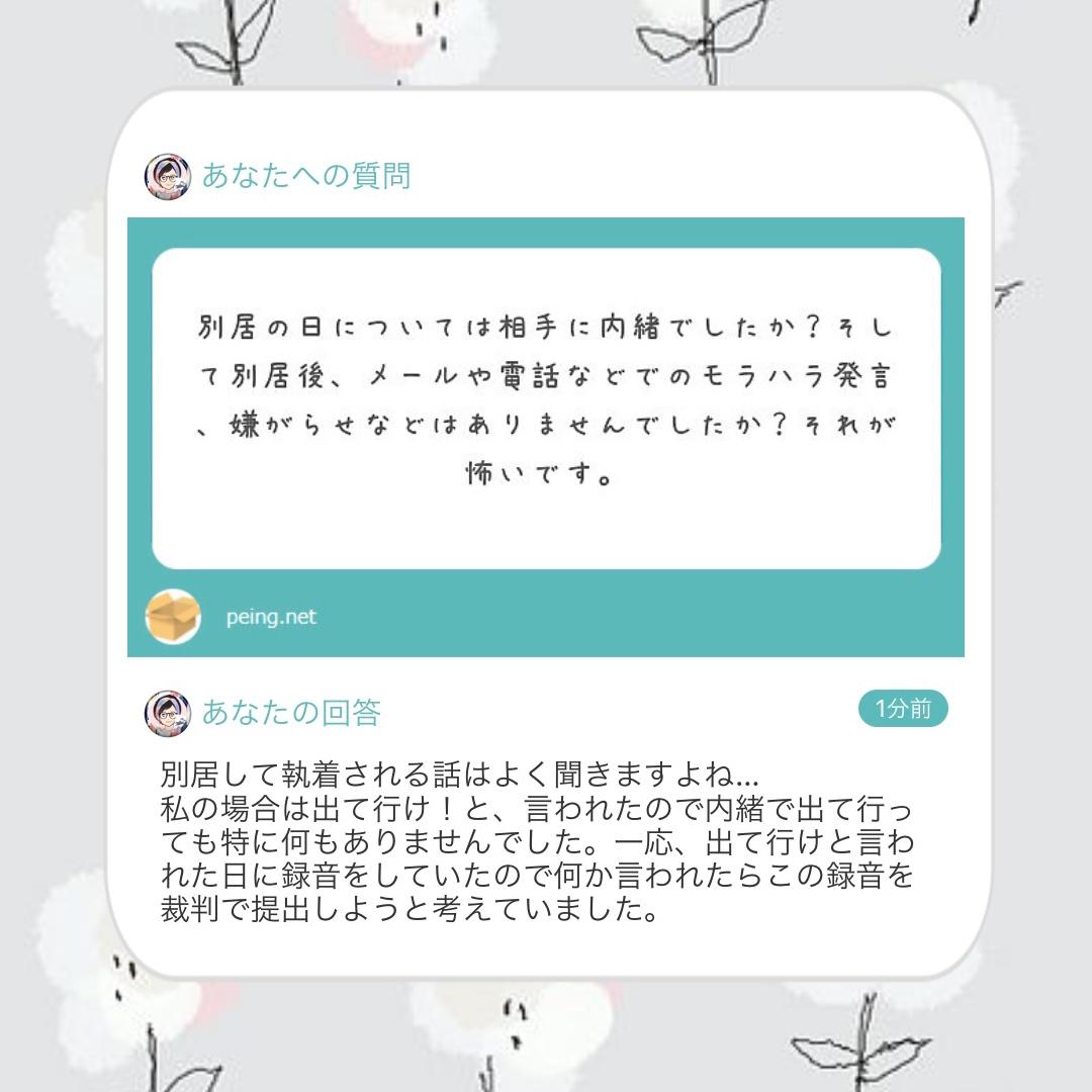 f:id:kaco-matsu:20190824132720j:plain