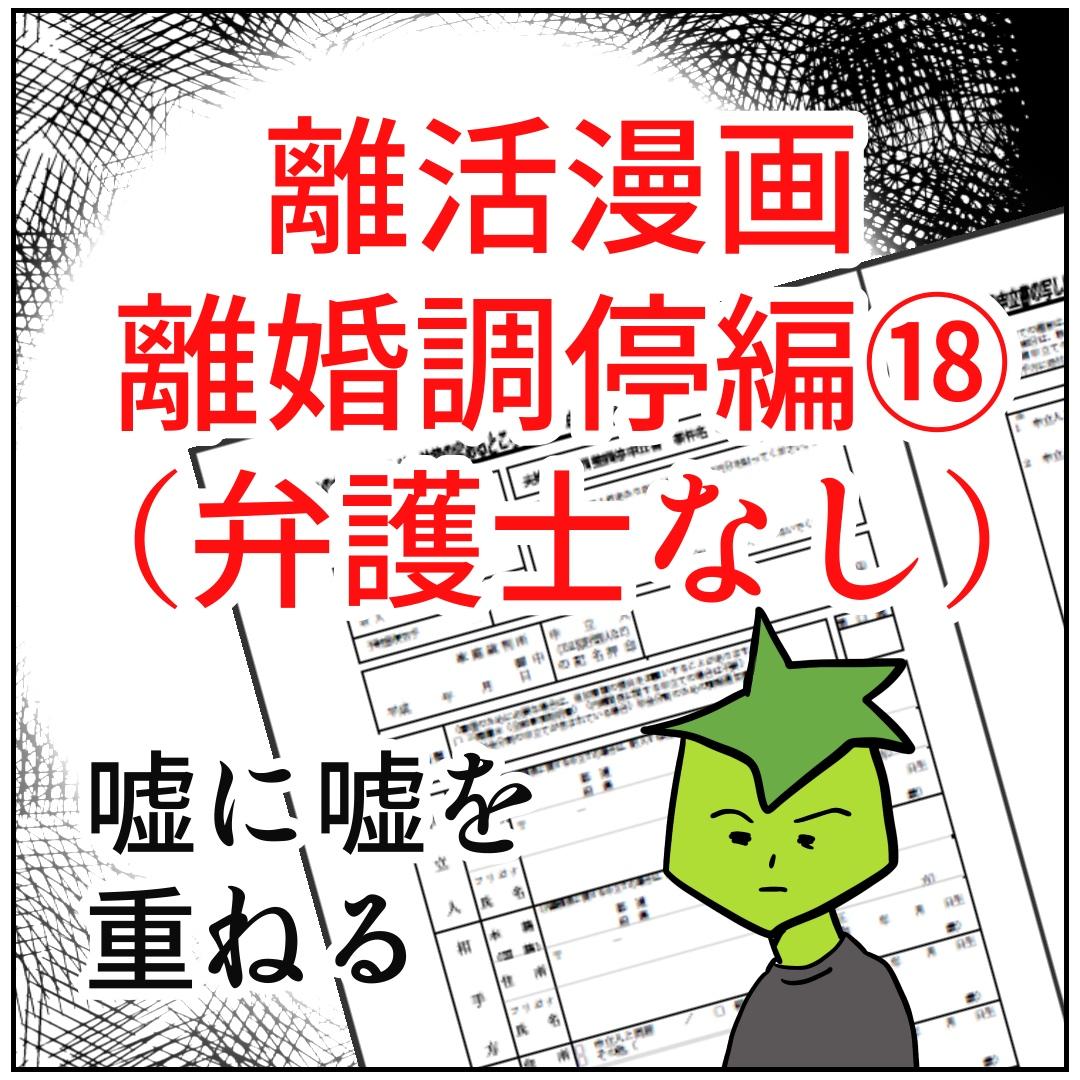 f:id:kaco-matsu:20190901202027j:plain