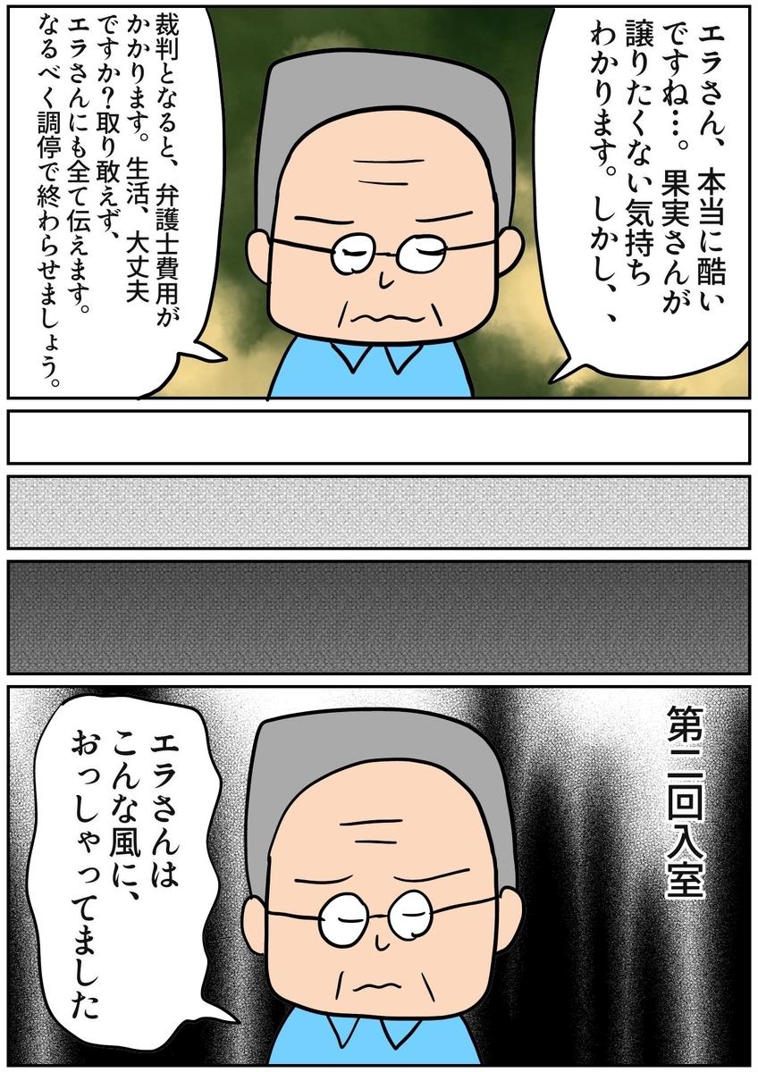 f:id:kaco-matsu:20190901202041j:plain