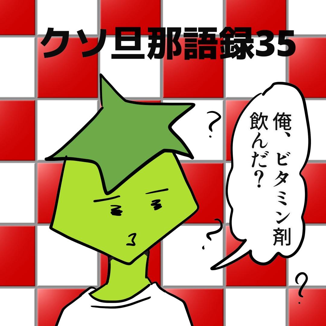 f:id:kaco-matsu:20190902134342j:plain