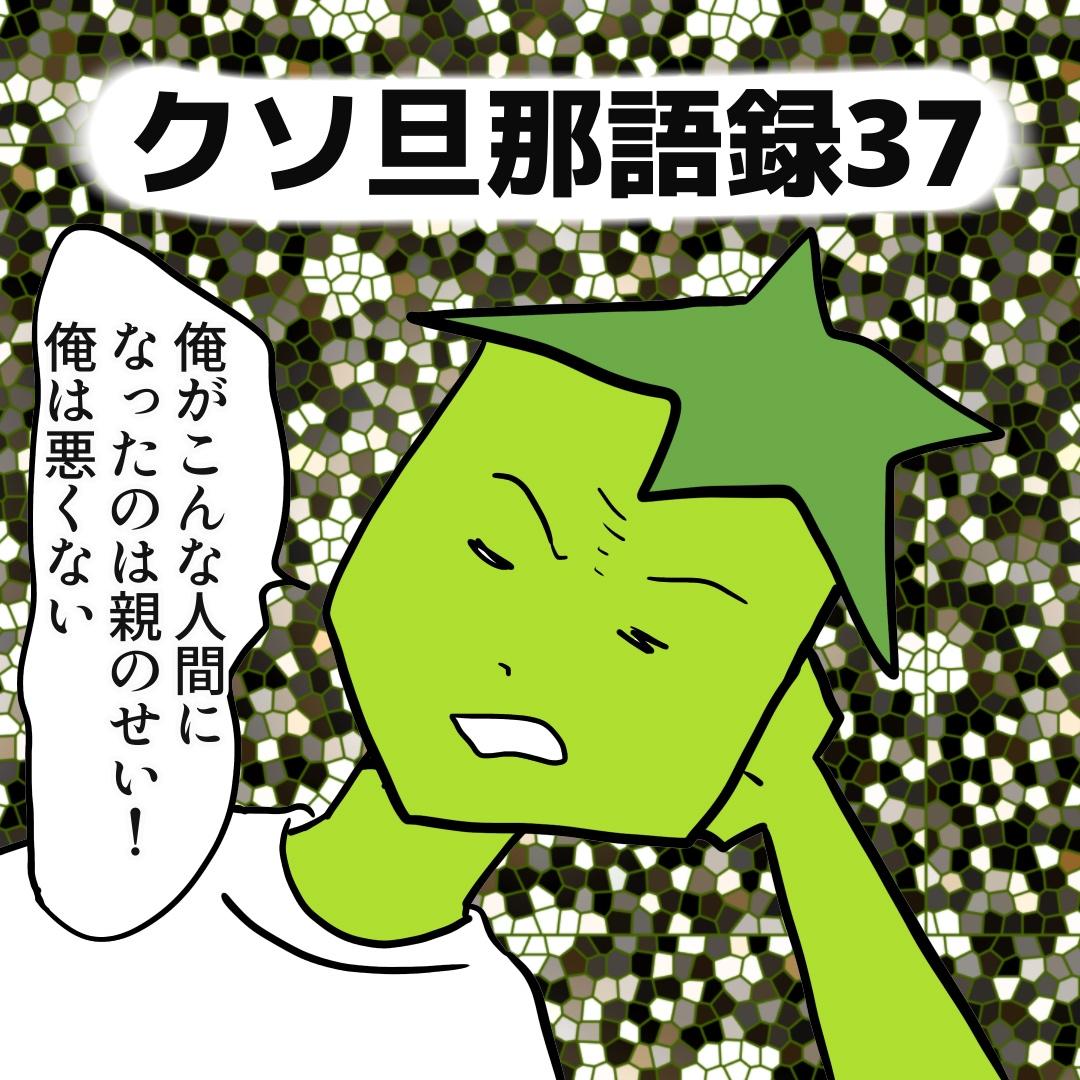 f:id:kaco-matsu:20190902134410j:plain