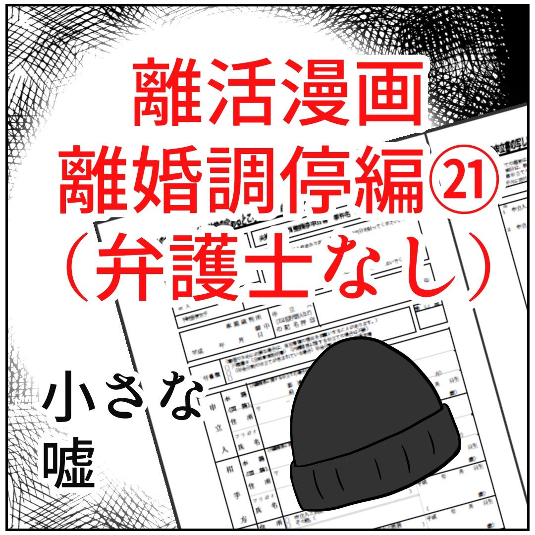 f:id:kaco-matsu:20190906213300j:plain