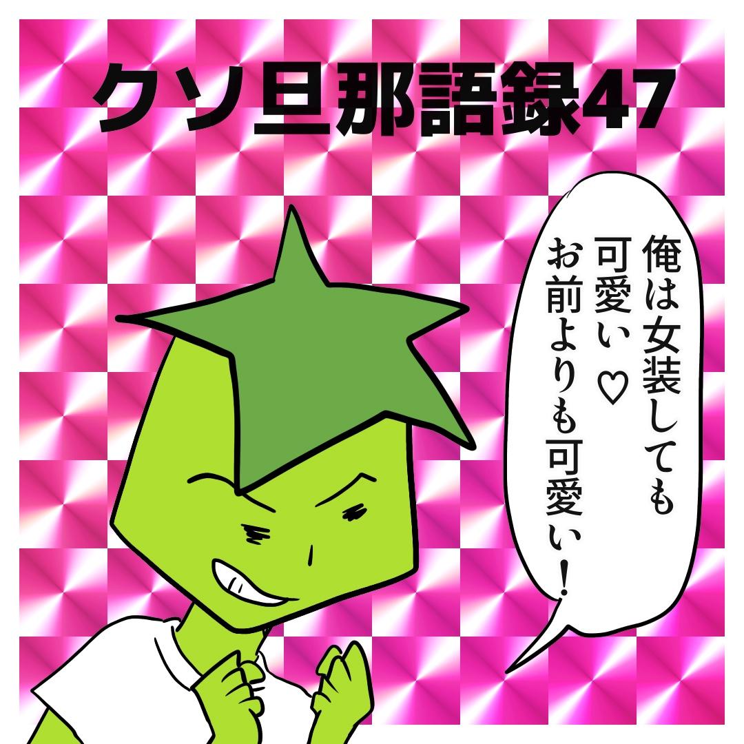 f:id:kaco-matsu:20190911162722j:plain