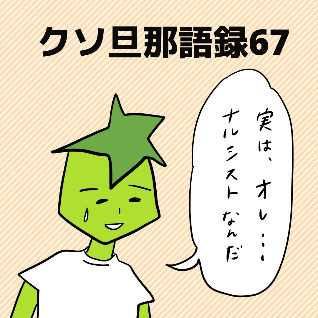 f:id:kaco-matsu:20190927210908j:plain