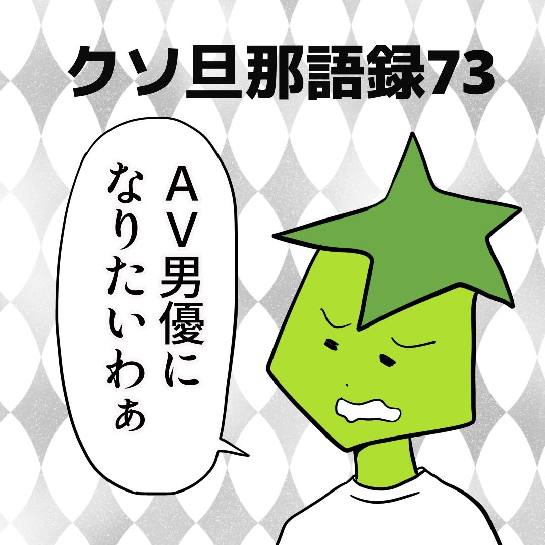 f:id:kaco-matsu:20190927211354j:plain