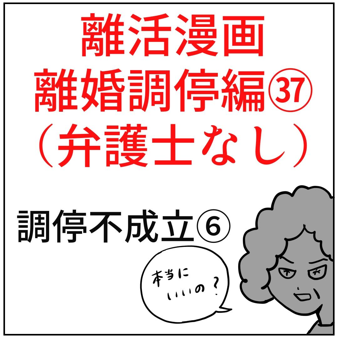 f:id:kaco-matsu:20191030140344j:plain