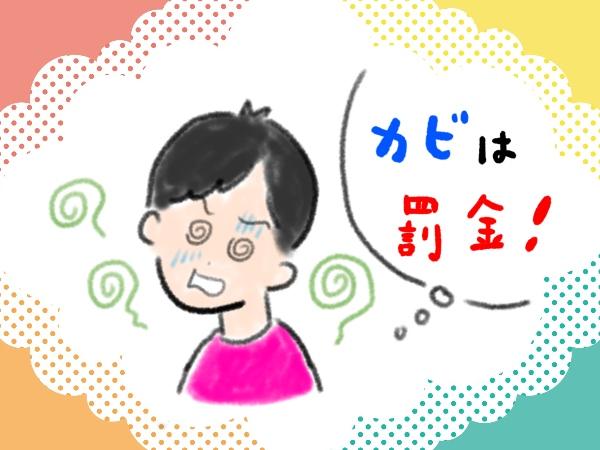 f:id:kaco-matsu:20191031134029j:plain
