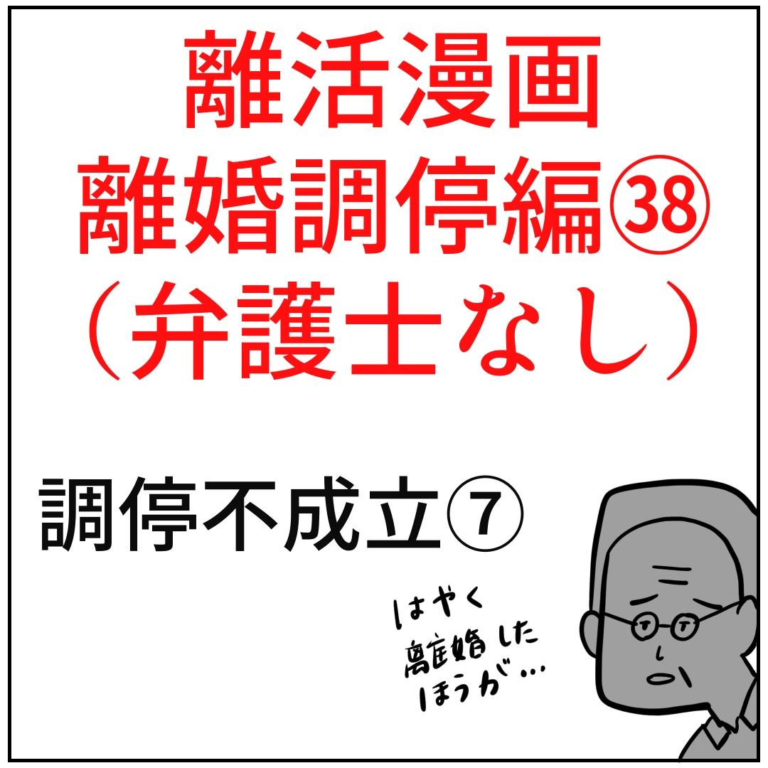 f:id:kaco-matsu:20191101193657j:plain