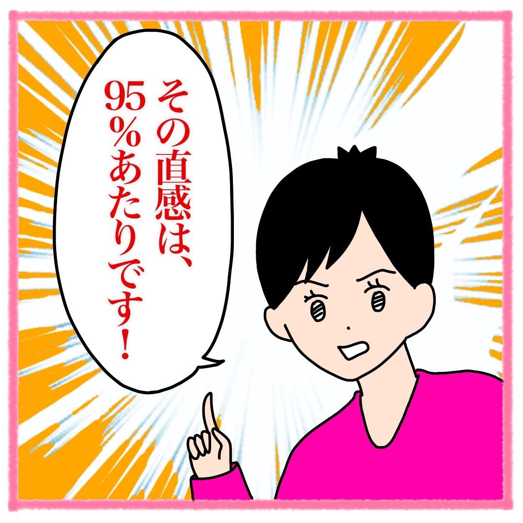 f:id:kaco-matsu:20191223162107j:plain
