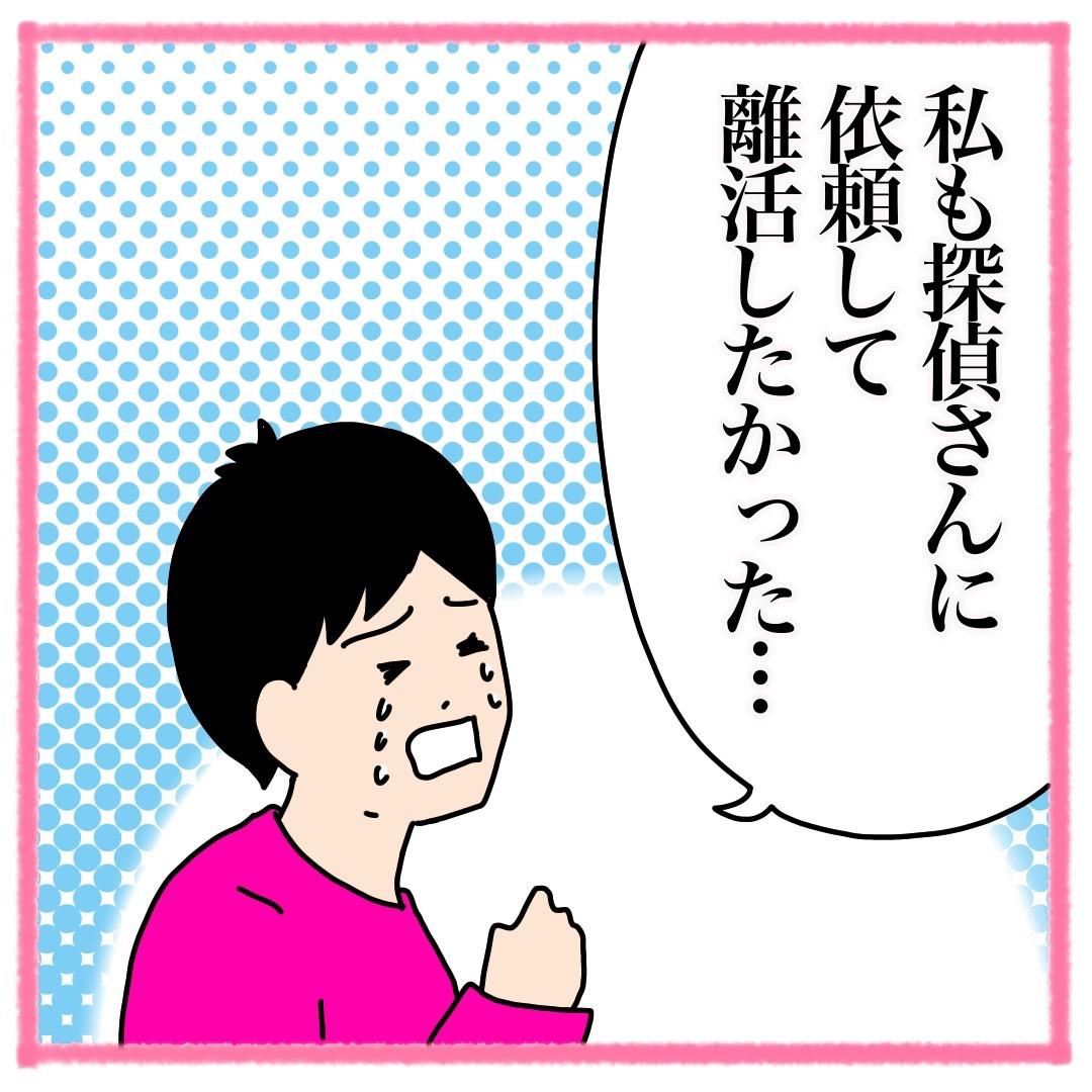 f:id:kaco-matsu:20191223162337j:plain
