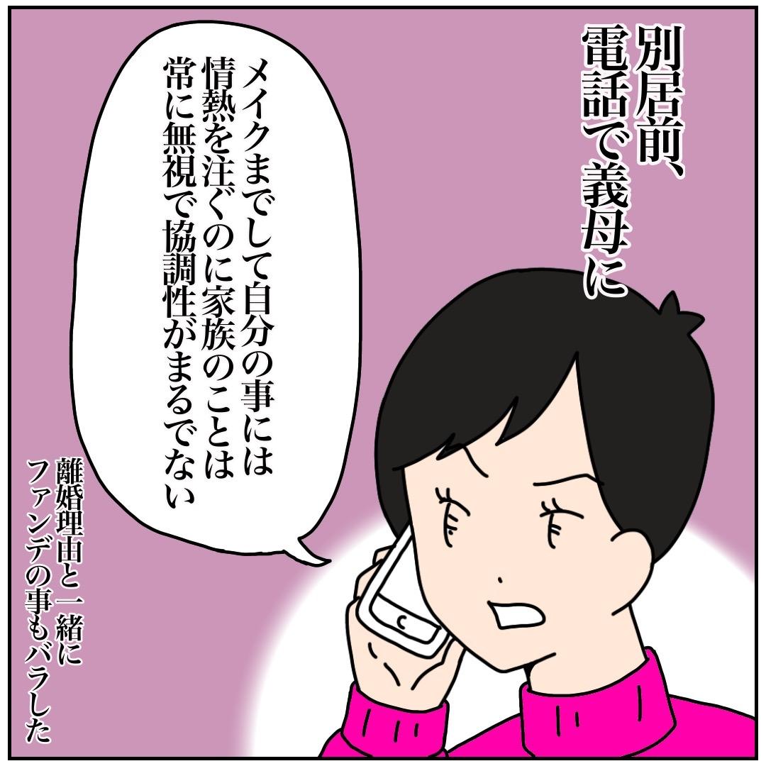 f:id:kaco-matsu:20200109163232j:plain
