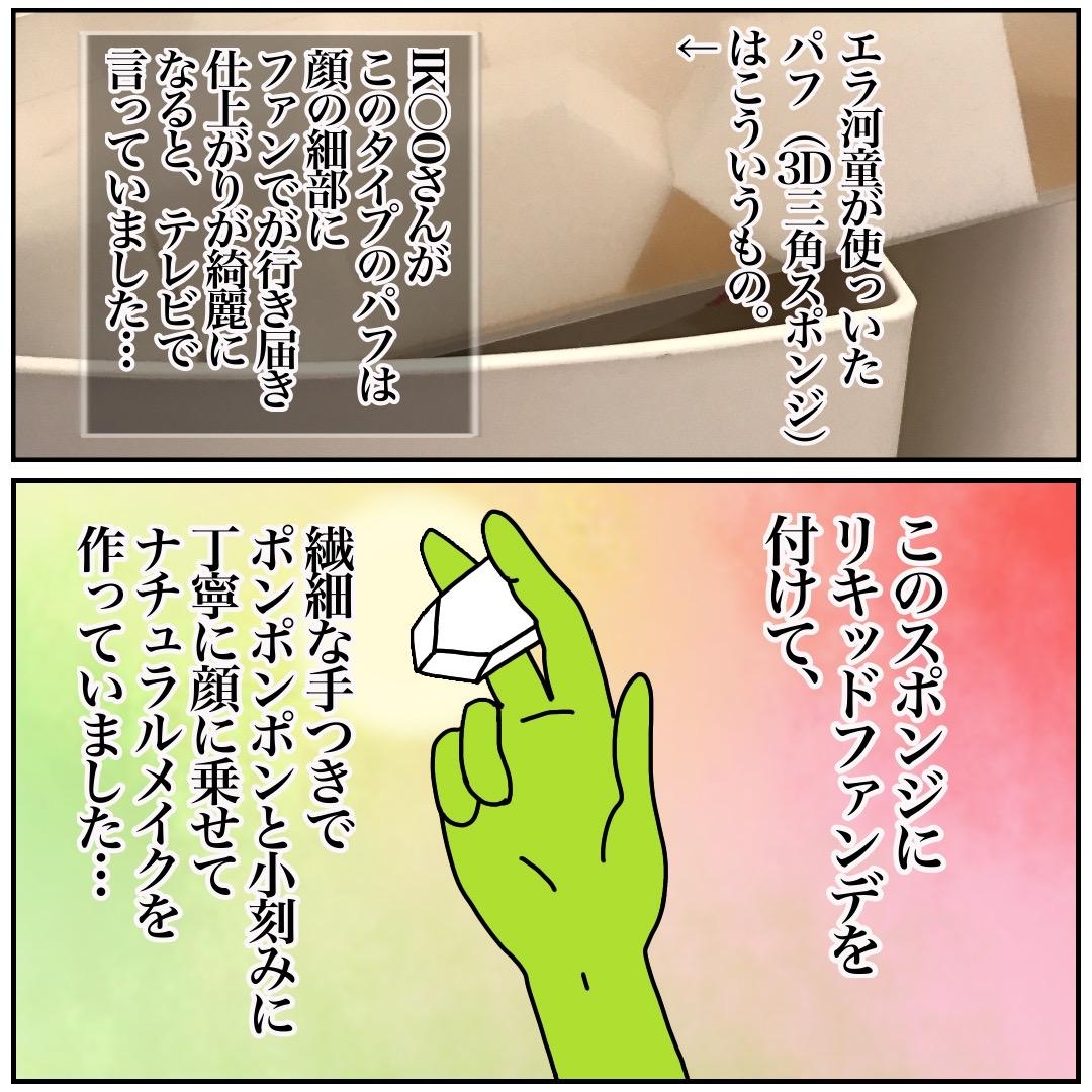 f:id:kaco-matsu:20200109163254j:plain