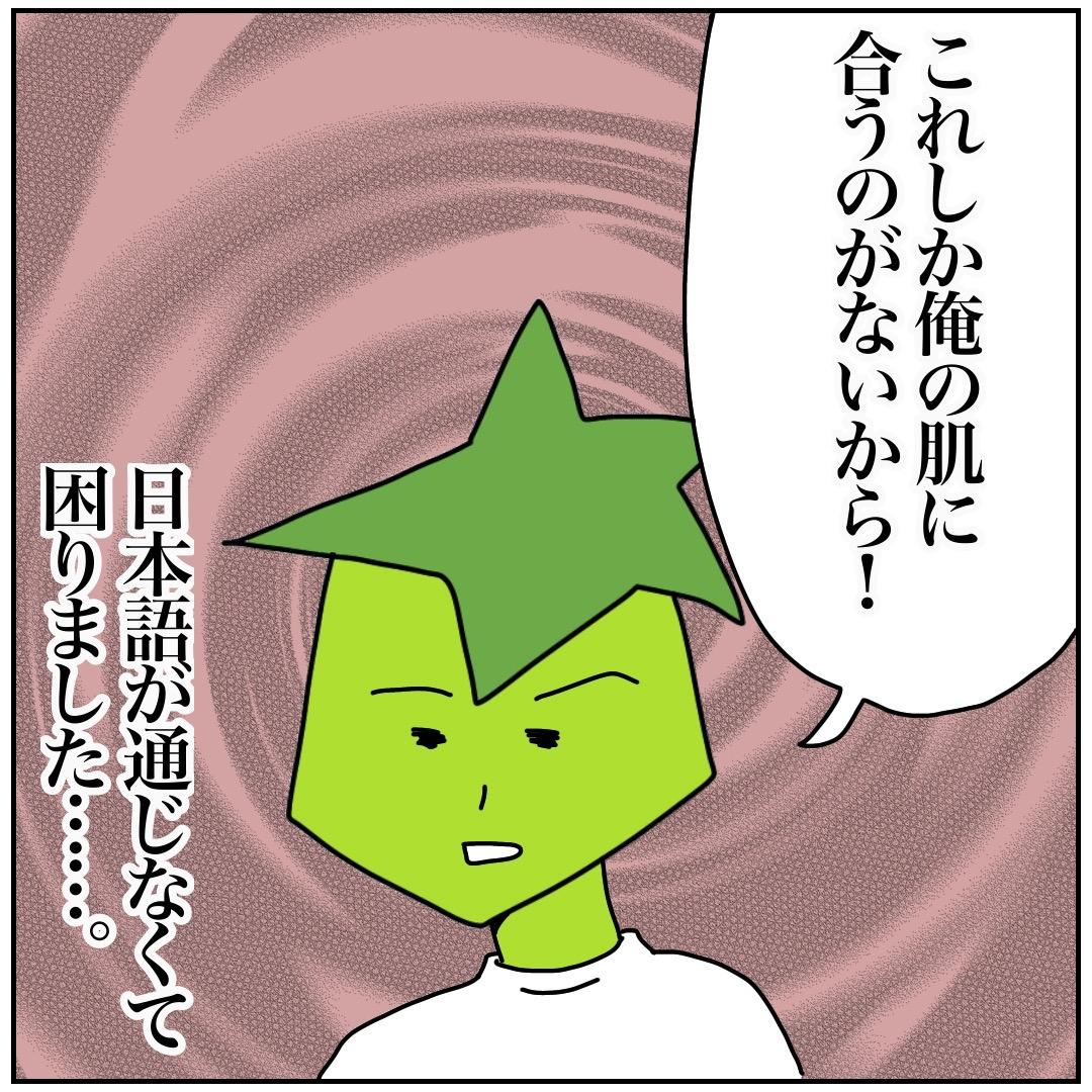 f:id:kaco-matsu:20200109163341j:plain