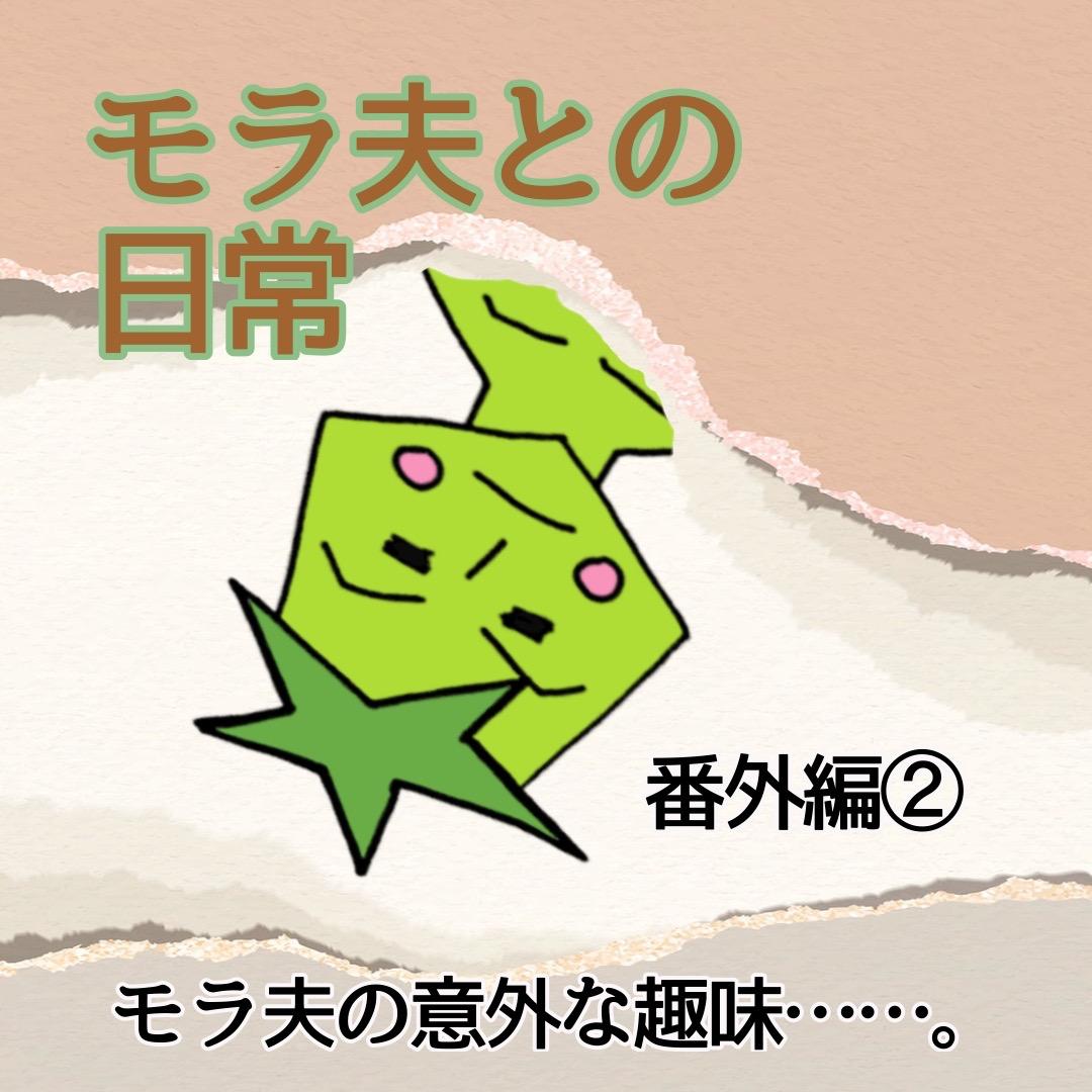 f:id:kaco-matsu:20200109164743j:plain