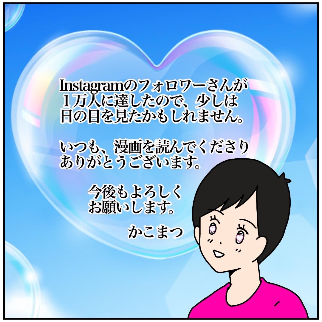 f:id:kaco-matsu:20200109164911j:plain
