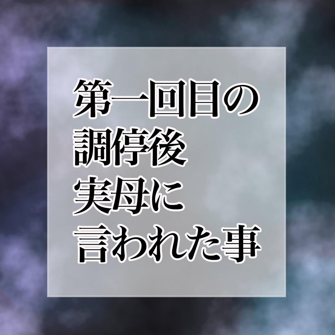 f:id:kaco-matsu:20200109165548j:plain