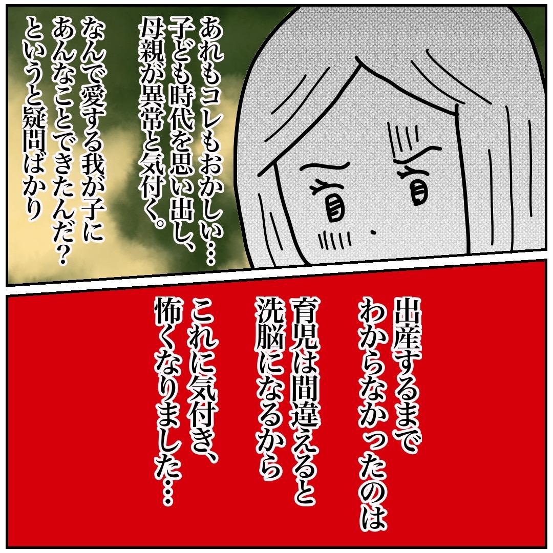 f:id:kaco-matsu:20200109165650j:plain